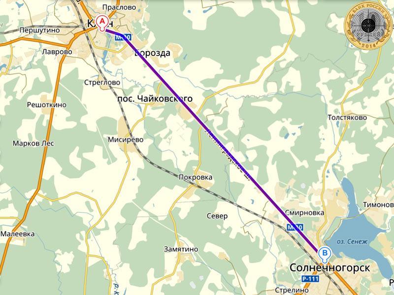 Маршрут на Яндекс-Карте показывает путь от города Клина до пересечения Ленинградского и Пятницкого шоссе