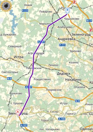 Второй фрагмент скриншота, на котором показан маршрут Звенигород - Ленинградское шоссе