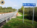 Мост над рекой Большой Сестрой в районе деревни Золево Волоколамского района Московской области