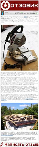 Отзыв о «Электрическая пила торцевая Калибр ПТЭ-1200/210 - Хороший инструмент» на сайте «Отзовик»