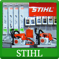 Магазин в Дедовске - бензопилы и газонокосилки Stihl, цепи и масло для двухтактных двигателей