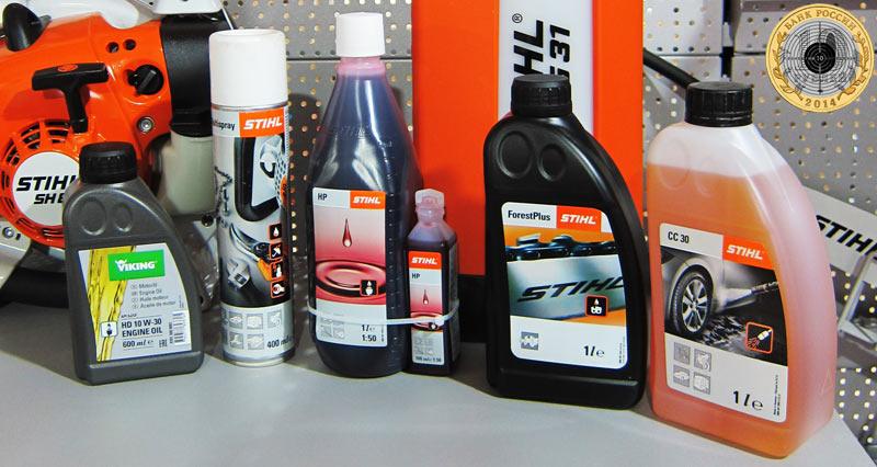 Технические нововведения, удобная для работы форма бензопил, превосходные       характеристики и достойное подражания качество сделали немецкие бензиновые пилы марки STIHL продукцией №1 во всем мире. Для любых нужд       имеется подходящая цепная пила марки STIHL: начиная с компактных пил для любителей и заканчивая сверхмощными мотопилами для распиловки       толстомерной древесины