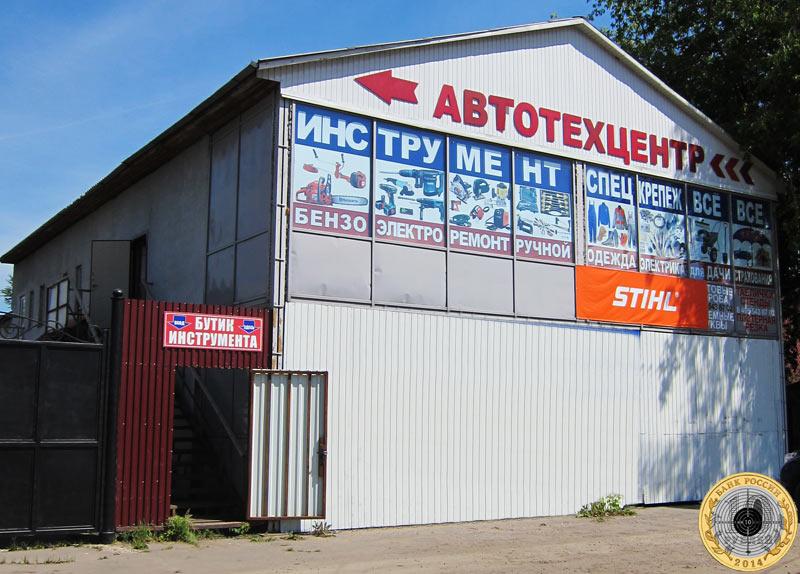 Здание магазина на угловой улице
