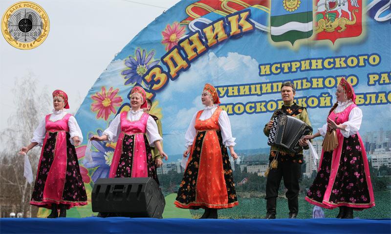 Праздничный концерт в городе Истра
