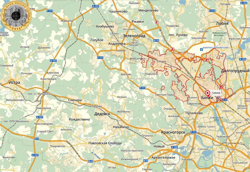 Город Химки и Химкинский район располагаются на северо-западе от Москвы. Здесь проходят Ленинградское шоссе и МКАД.