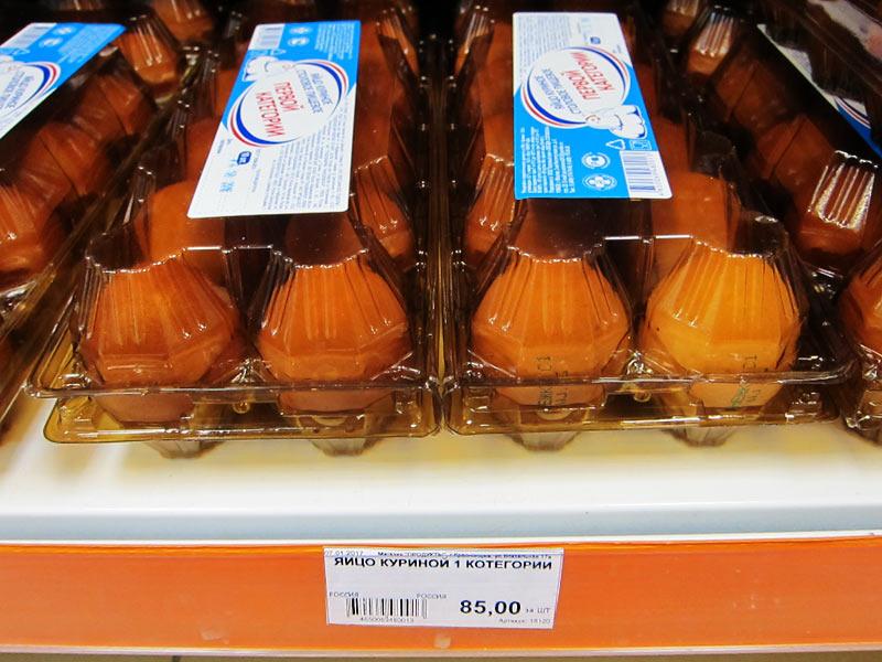 Ценник на десять яиц в магазине Фасоль в городе Красногорске Московской области - восемьдесят пять рублей