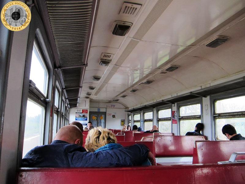 В вагоне электропоезда на протяжении всего пути      было не так уж много пассажиров - одни выходили, другие садились на их места