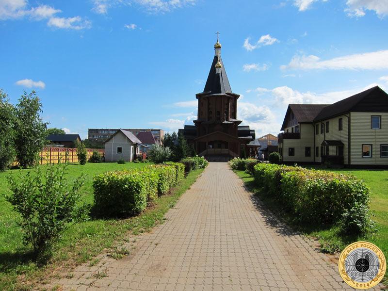 Храм преподобного Серафима Саровского в Лотошино