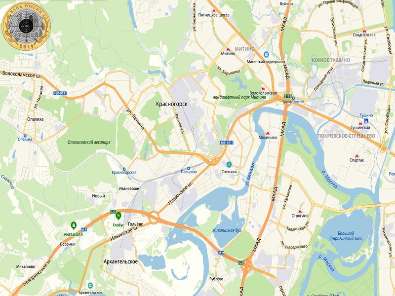 Лотошино - Москва. Ближайшее метро от Лотошино до Москвы?