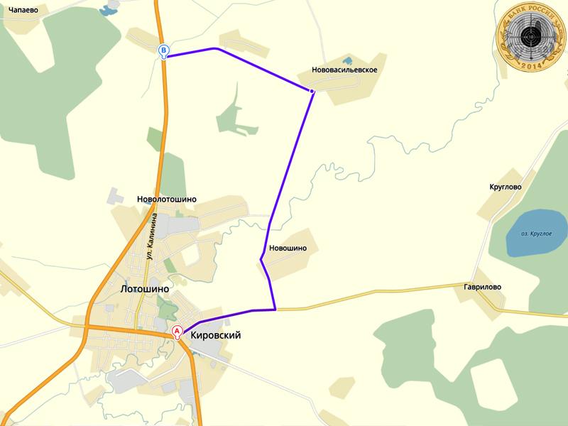 Объезд Лотошино через Нововасильевское и Новошино