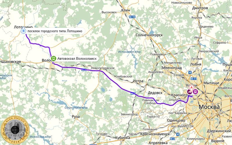 Москва-Тушино - Лотошино. Рассказ о том, как добраться общественным транспортом.