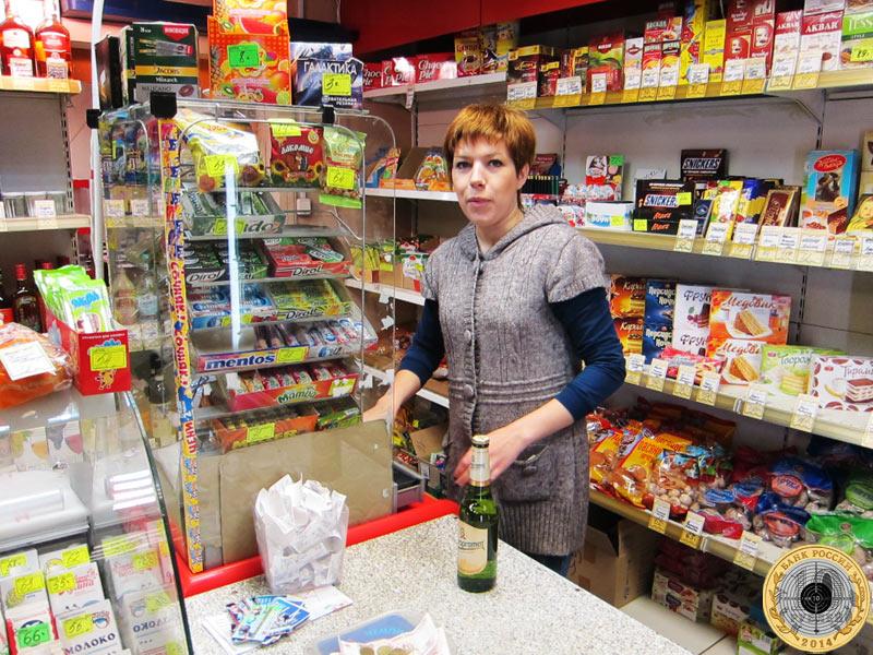 Фотография Ирины - нового продавца в магазине «Продукты» в Павловских Дачах Лотошинского района Московской области