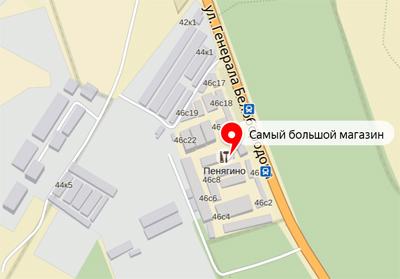 Самый Большой Магазин располагается на Пегянинском строительном рынке, который стоит на улице Генерала Белобородова