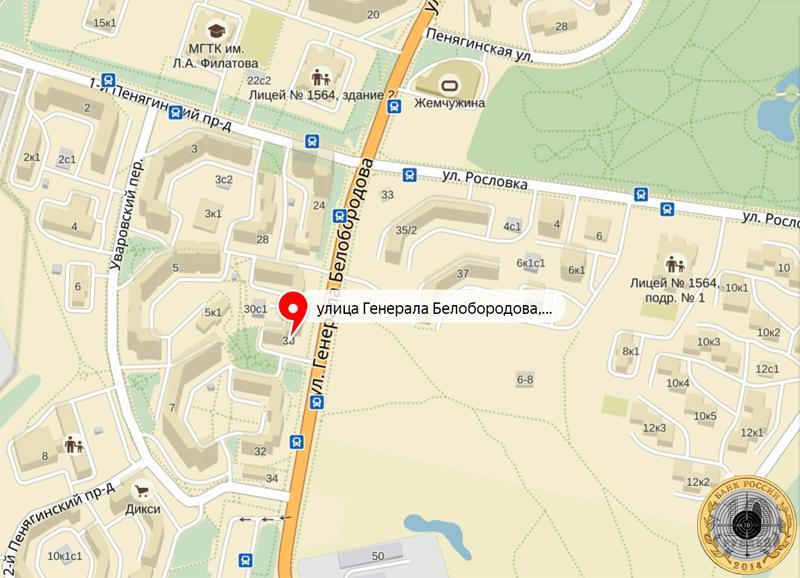 Карта микрорайона Пенягино в Митино, на которой хорошо видно магазин ФТК           и улицу Генерала Белобородова, на которой он расположен в доме тридцать. Рядом две автобусные остановки.