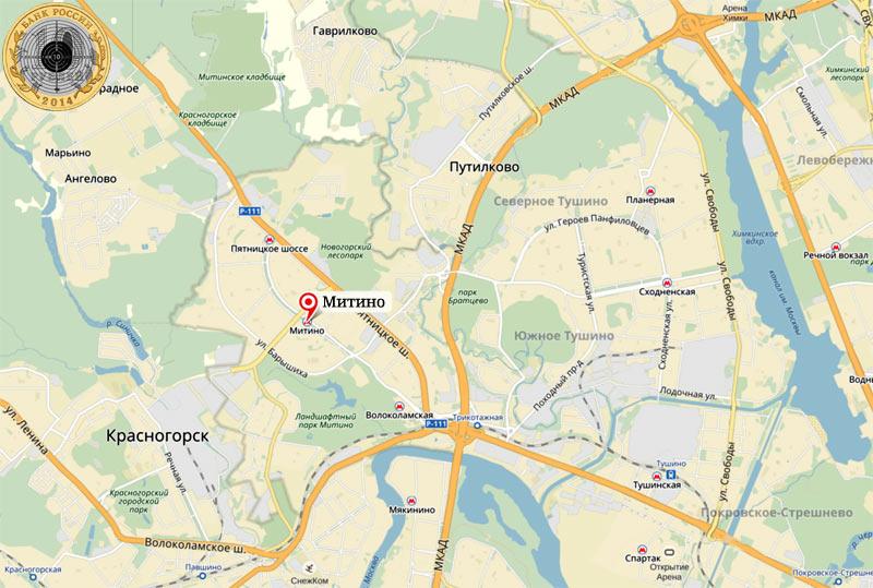Московский район Митино соседствует с городами Химки и Красногорск, через него проходит Пятницкое шоссе, а неподалеку Волоколамское шоссе и МКАД