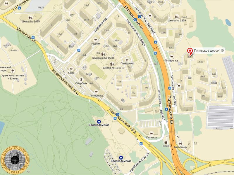 Дом, расположенный по адресу Пятницкое шоссе 10 в Митино, показан на Яндекс-карте - найти его не составит труда