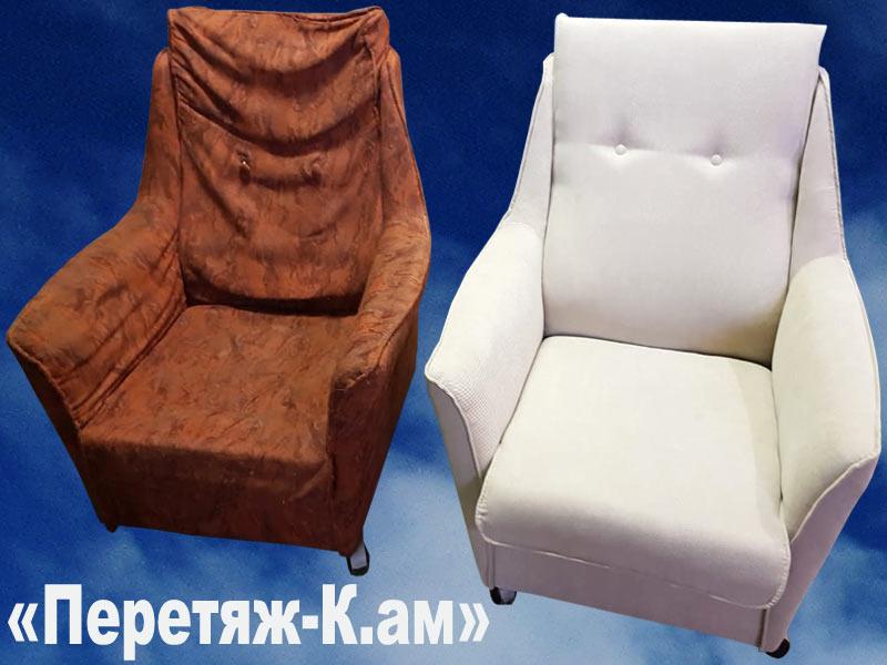 Перетяжка мягкой мебели и автомобильных кресел