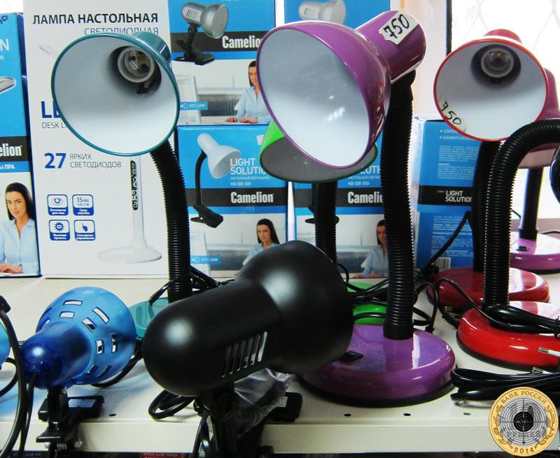 Магазин «Все для дома» на улице Брусилова - настольные лампы и светильники на прищепке, ночники