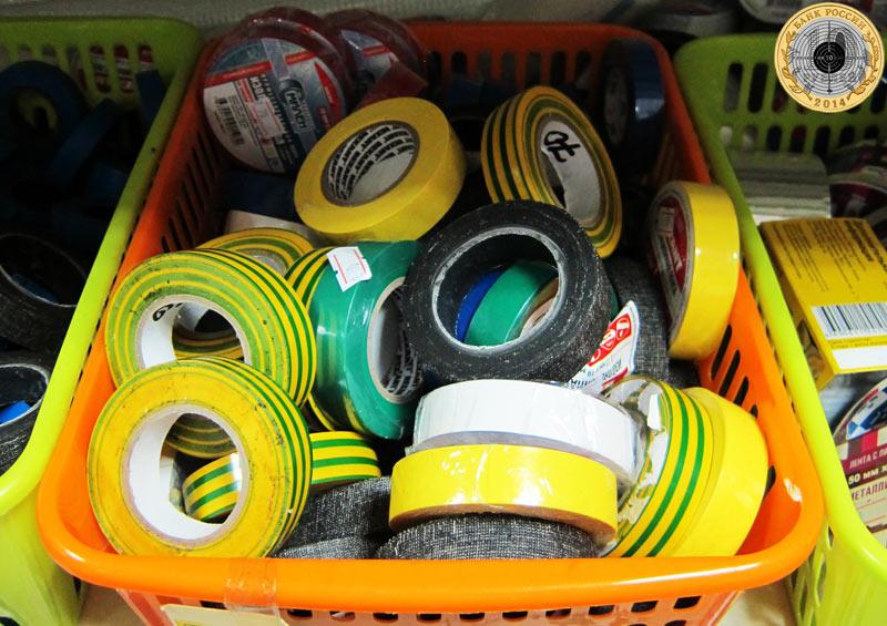 Магазин «Все для дома» на улице Брусилова - изолента, другие электротовары и расходные материалы