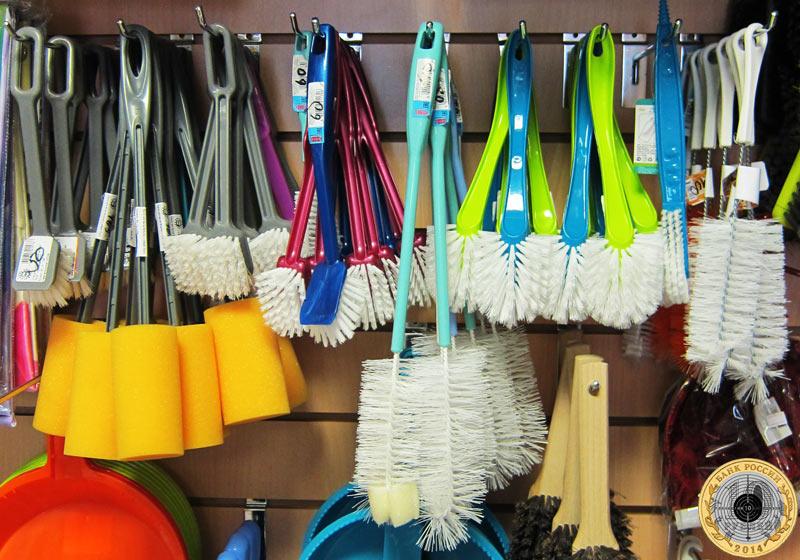 Магазин «Все для дома» на улице Брусилова - Щетки и ершики для мытья посуды, губки и салфетки