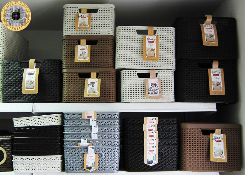 Магазин «Все для дома» на улице Брусилова - Коробки и боксы, спортивные и хозяйственные сумки, чемоданы
