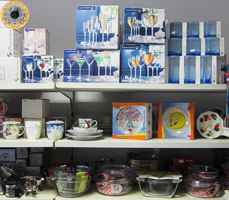 Магазин «Все для дома» на улице Брусилова - Стеклянная посуда, тарелки и кастрюли, масленки и сахарницы