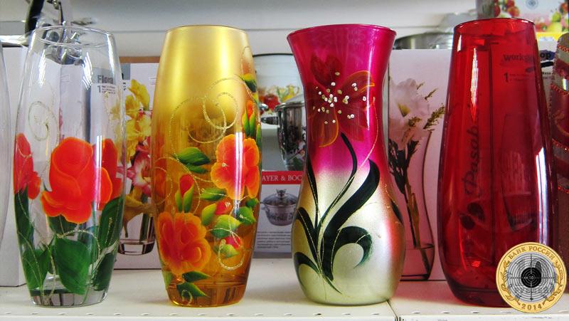 Магазин «Все для дома» на улице Брусилова - Хрустальные вазы для цветов, стеклянные изделия