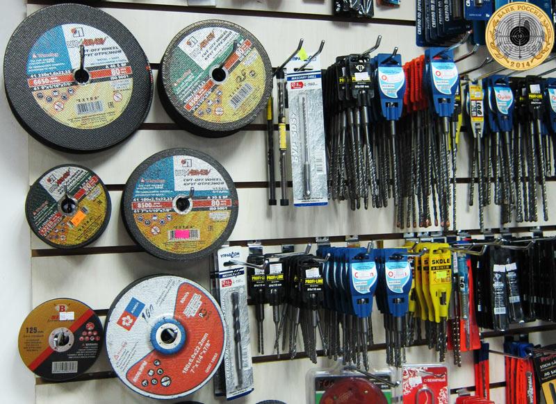 Магазин «Все для дома» на улице Брусилова - Расходные материалы, режущие инструменты, отрезные диски