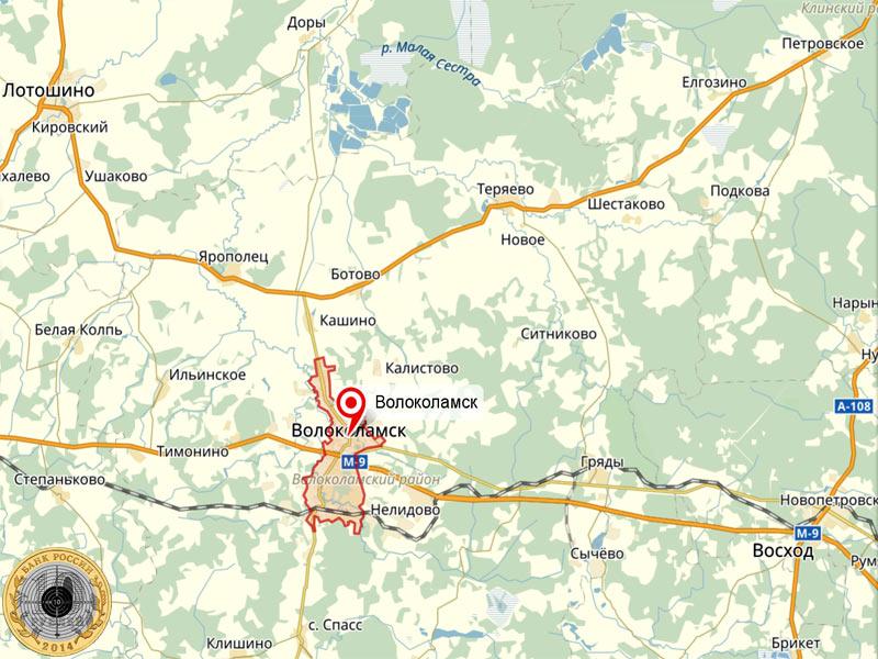 Город Волоколамск и Волоколамский район располагается на западе Московской области. Из столицы туда ведет Новорижское шоссе.