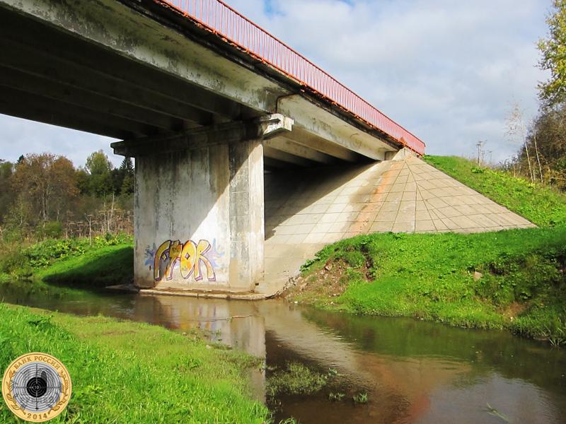Золево. Здесь протекает река Большая Сестра, входящая в десятку самых крупных рек между Москвой и Тверью.