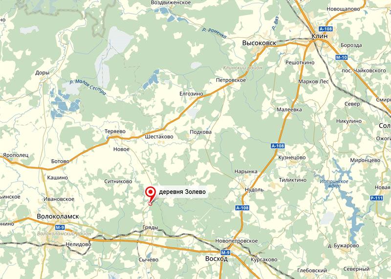 Золево. Деревня на показана на Яндекс-карте. Она находится в десяти километрах от              Новорижского шоссе и в пяти от станции Чисмена.