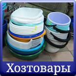 Строительный магазин «СтройМаг» - Буры и Сверла