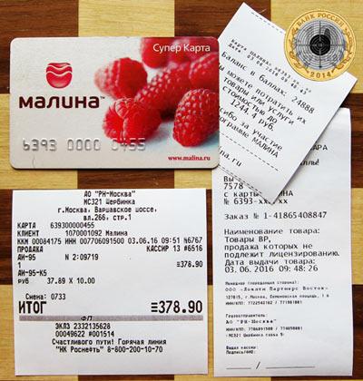 АЗС BP в Щербинке - сколько стоит десять литров бензина АИ-95 на Симферопольском шоссе в Подмосковье?