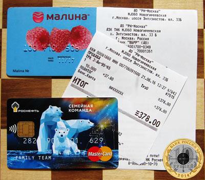 АЗС ТНК на шоссе Энтузиастов - сколько стоит десять литров бензина АИ-95 в самой Москве и сильно ли отличается цена от Московской области?