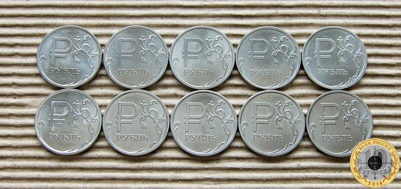 Десять монет, выложенных в дыва ряда