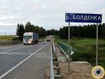 Автодорога А-108, Московское Большое кольцо