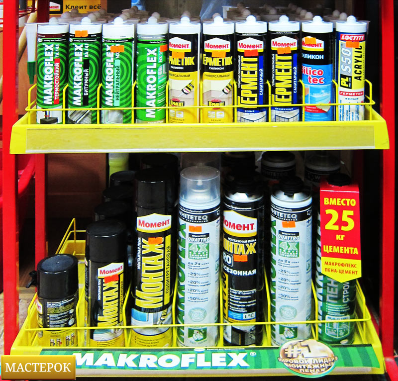 Магазин «Мастерок» на улице Щорса 5