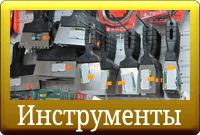 Ручные инструменты в строительном магазине «Мастерок» на улице Щорса в Солнцево