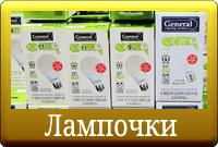 Электрические лампочки в строительном магазине «Мастерок» на улице Щорса в Солнцево