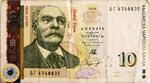 Изображение банкноты в десять болгарских левов