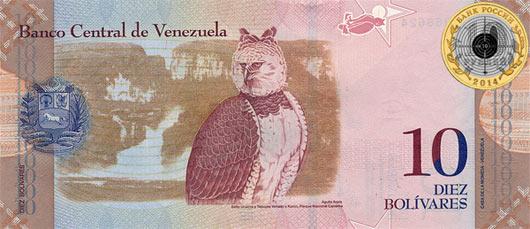 Десять боливаров Венесуэлы, обратная сторона