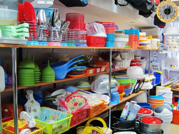 Витрина магазина Все для Дома в Южном Бутово на улице Адмирала Лазарева 63