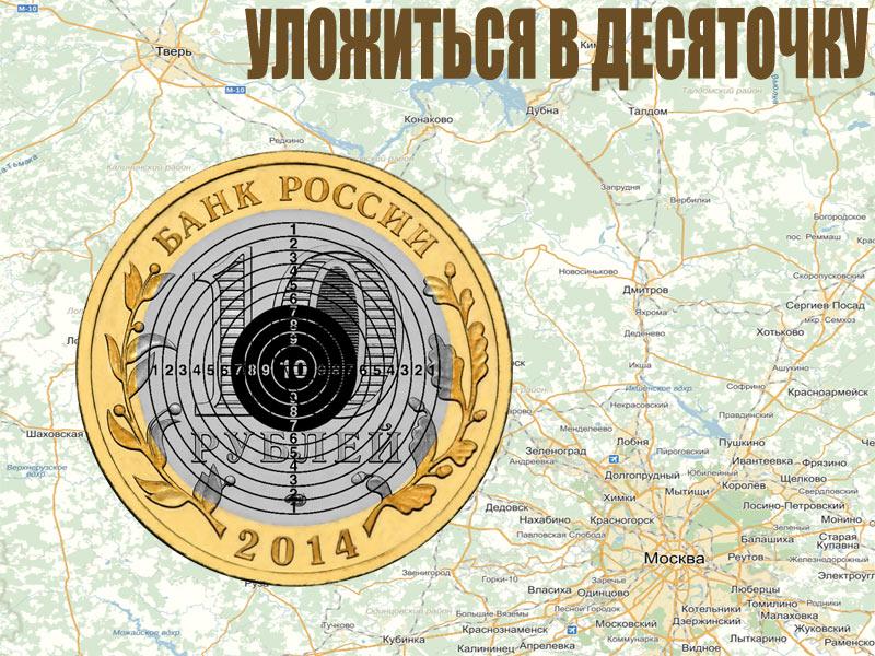 Карта от Яндекса (Москва - Тверь)
