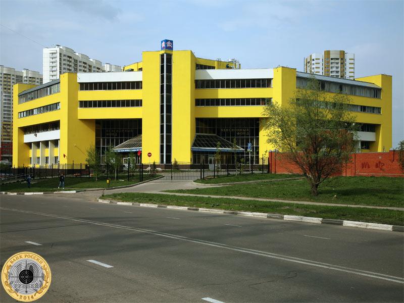 Район Новокуркино.