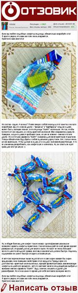 Карамель леденцовая Знаменитая Московская карамель Взлет на сайте «Отзовик» - Кисленькие вкусные леденцы