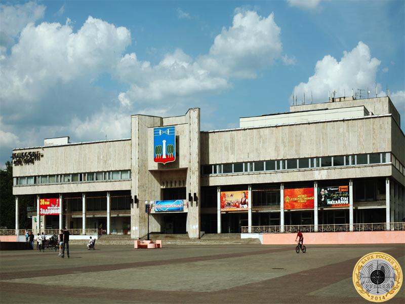 Красногорск. ДК Подмосковье