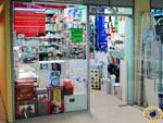 Красногорск, магазин Электрика на улице Светлая 3А в новом микрорайоне Изумрудные Холмы у Волоколамского шоссе