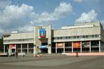 Фотобанк «Лори», Вид на ДК Подмосковье в Красногорске