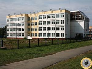 Центр Образования №1985 в Куркине