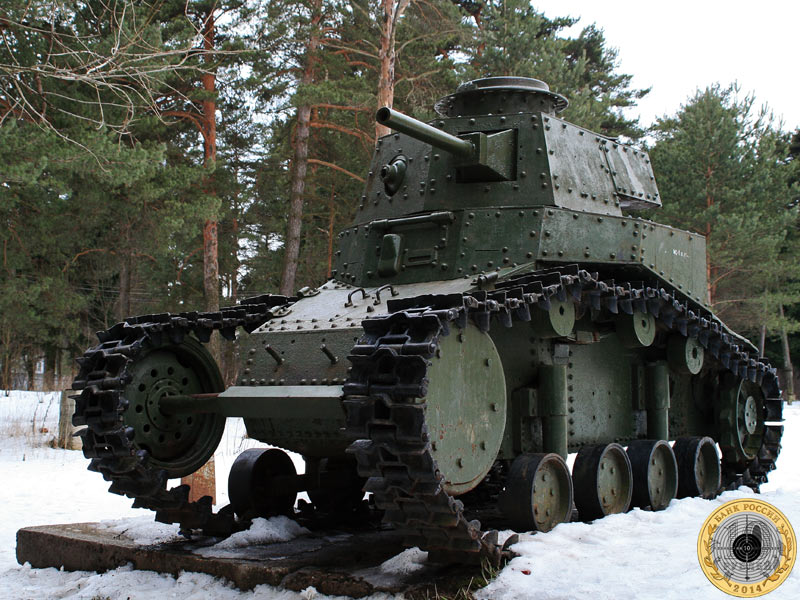 Танк Т-18 в музее